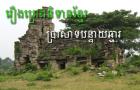 btb_cat_temple