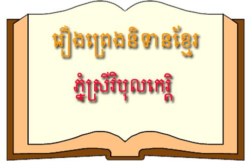 srm_mount